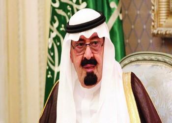 فاينانشيال تايمز: السعودية المصدر الرئيس للتعصب وخسرت قيادة السنة في العالم الإسلامي
