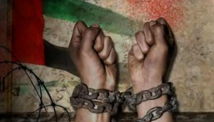 الإمارات : انتهاكات جديدة لمعتقلي الرأي بسجن الرزين