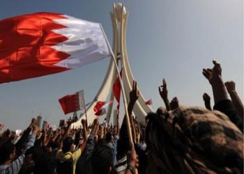 هل تجسست البحرين على اللجنة البحرينية المستقلة لتقصي الحقائق؟