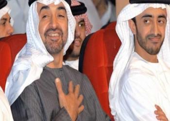 السياسية الخارجية الإماراتية هل تخدم الاستقرار في المنطقة؟