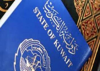 المغرد الكويتي على حساب «إلا الدستور» مهدد بسحب الجنسية