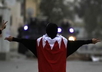مؤسسة حقوقية أوروبية تنتقد أحكاما بالسجن المؤبد على القصّر في البحرين
