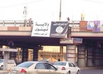 لماذا تصعب مقاومة «داعش» وطنيّاً؟