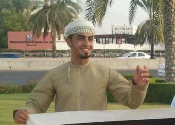 """اختفاء ناشط عماني قسريا بعد استدعاء الشرطة له لمناقشة """"مسألة شخصية"""""""