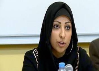 الأمم المتحدة تدين اعتقال ابنة المعارض البحريني الخواجة