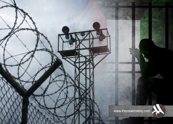 «لحظات عصيبة في معسكرات الاعتقال بأبوظبي»