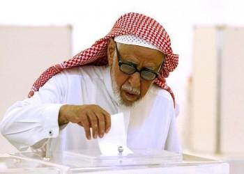 شباب السعودية والوعي السياسي