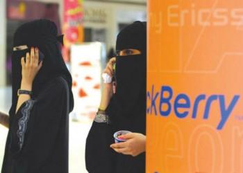 الإمارات والسعودية تتصدران استخدام خدمة التجوال خليجيا