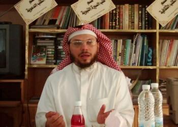 «مجتهد» يوجه نداءً عاجلا لإغاثة الدكتور «سعود الهاشمي»