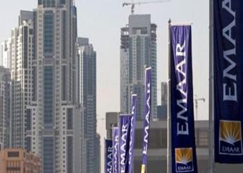 الإمارات تشهد أكبر اكتتاب في سوق الإصدارات الأولية غدا