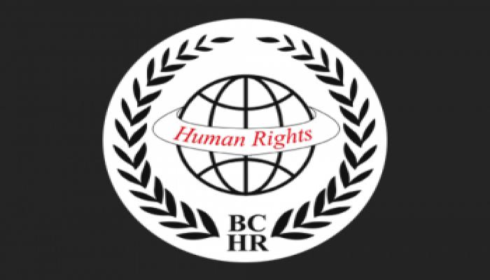 البحرين لحقوق الإنسان يعرب عن قلقه إزاء ملاحقة نشطاء التواصل الإجتماعي