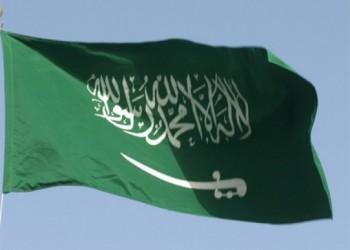 اقتصاد المعرفة والتعليم الديني في السعودية