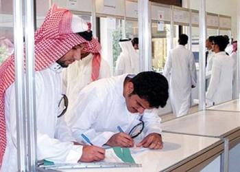 هل هناك أمل في إصلاح سوق العمل السعودي؟
