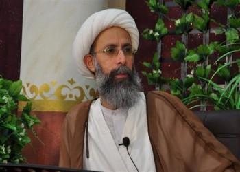 تأجيل النطق بالحكم فى قضية الشيح «نمر النمر» إلى 15 أكتوبر المقبل