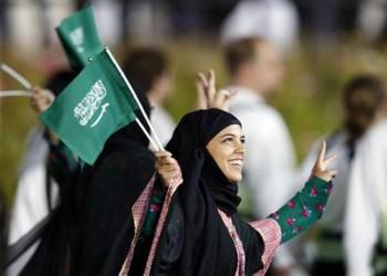«رايتس ووتش» تستنكر تهميش المرأة السعودية في المجالات الرياضية