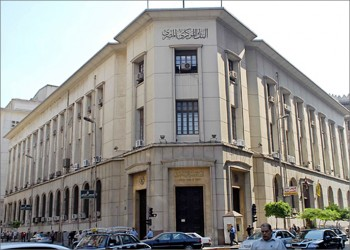 مصر تسعى للحصول على وديعة إماراتية لسداد الوديعة القطرية