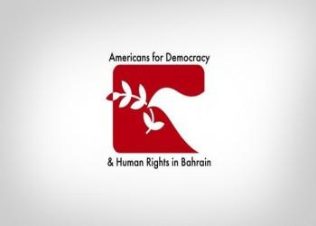 ندوة حقوقية بجنيف لكشف انتهاكات حقوق الإنسان في السعودية