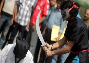 الإيكونومست: الأسباب المحتملة لتصاعد غامض في الإعدامات بالسعودية
