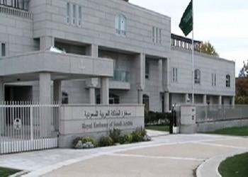 125 مخالفة مرورية لدبلوماسيين سعوديين باستراليا