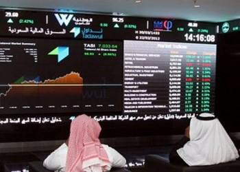 تراجع سعودي قبل طرح أسهم الأهلي التجاري وأداء خليجي متباين