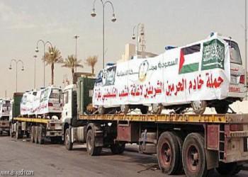 7.5 مليون ريال مساعدات سعودية لقطاع غزة