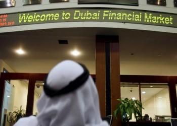 «إعمار» تدفع «بورصة دبي» للصعود قبل تسعير طرح عام لوحدة مراكز التسوق
