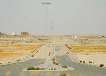 لجنة لدراسة تأثير فرض رسوم الأراضي البيضاء على الاقتصاد السعودي