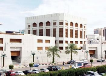 البنك الصناعي والتجاري الصيني يفتتح أول فروعه بالكويت