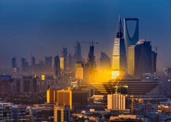صندوق النقد الدولي: ميزانية السعودية قد تسجل عجزا العام القادم نظرا لنمو الإنفاق الحكومي