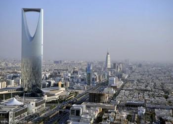 موجودات الصناديق السيادية الخليجية 35.4% من موجودات الصناديق السيادية في العالم