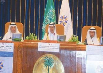 السعودية تمتلك موارد قيّمة للأحجار الكريمة والمعادن النفيسة
