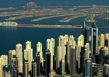 السعودية تتصدر الاستثمار العقاري فى دبي عربيا بـ925 مليون دولار