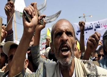 شينخوا: مليشيات الحوثي تستهدف معارضيها بصنعاء بسلوكيات تتنافى مع قيم المجتمع