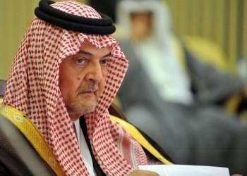 سعود الفيصل: الحوثيون بددوا آمال استقرار اليمن .. وواشنطن تلوح بالعقوبات الدولية