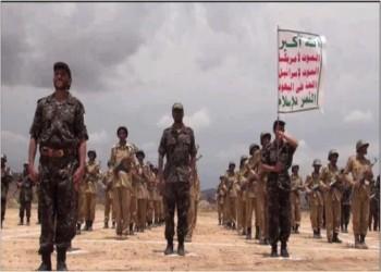 مباحثات حول دمج 10 آلاف من مليشيات الحوثي في الجيش والأمن اليمني