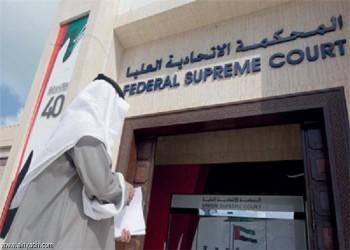 الإمارات: تأجيل قضية المتهمين بالانضمام لـ«النصرة وأحرار الشام» لجلسة الغد