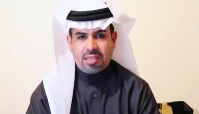 ضابط سعودي متقاعد يدشن حركة «تحرير جزيرة العرب» لإسقاط «آل سعود»