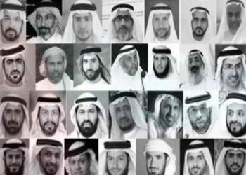 حملة جديدة لفضح انتهاكات جهاز الأمن في السجون الإماراتية
