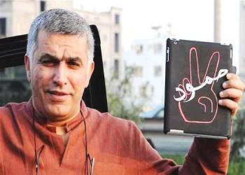 اعتقال الناشط البحريني «نبيل رجب» بسبب تغريدات على «تويتر»