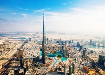 دبي في المركز الخامس بقائمة أهم المراكز المالية عالميا لعام 2014