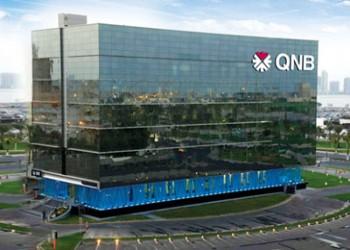 أرباح بنك قطر الوطني تتجاوز 8 مليار ريال في 9 أشهر