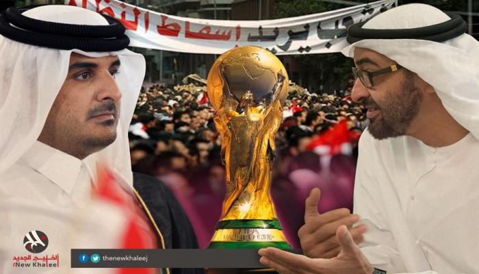حرب الوكالة الخليجية: الإمارات تسعى لمزيد من تدمير صورة قطر