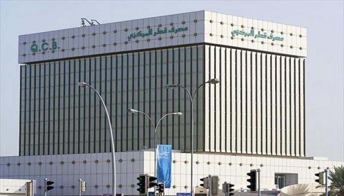 احتياطيات قطر الدولية تصل إلى 157 مليار ريال