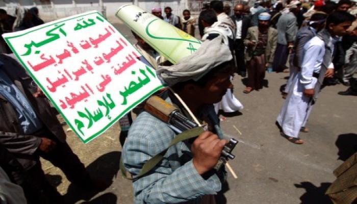 الحوثيون يتراجعون عن رفع مخيماتهم من صنعاء لحين أداء «خالد بحاح» اليمين الدستورية