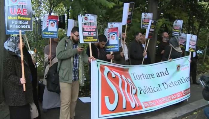 وقفة احتجاجية أمام سفارة الإمارات بلندن للتنديد بالتعذيب والإخفاء القسري