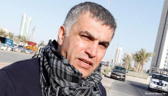 الخارجية الأمريكية تستنكر مواصلة محاكمة الناشط البحريني «نبيل رجب»