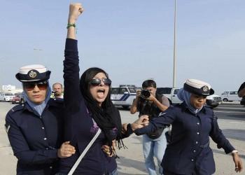 نيويورك تايمز تنشر تحقيقا عن اعتقال «زينب الخواجة» و«نبيل رجب»