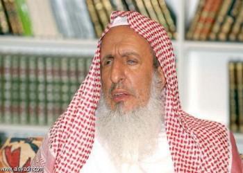مفتي السعودية: «تويتر» شر وبلاء ومصدر للأكاذيب والأباطيل