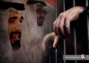 مركز إماراتي: 204 معتقلا في الإمارات يحملون 13 جنسية عربية