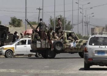 معارك القاعدة والحوثيين في اليمن .. هل تقود إلى منزلق الصراع الطائفي؟